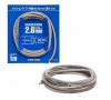 Tamiya Braided Hose